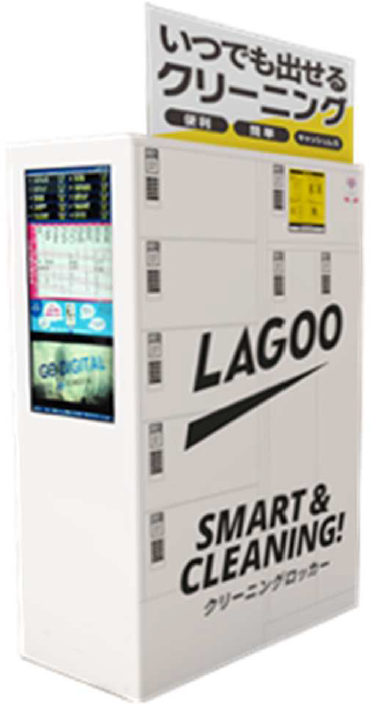Lagoo and smart-busstop2